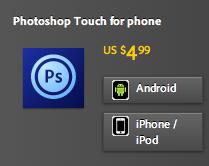 Adobe-PSTouch-Iphone-price